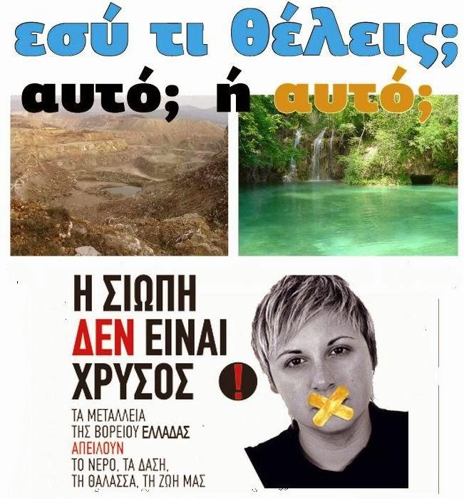 ΙΣΤΟΣΕΛΙΔΑ: ANTI-GOLD.gr