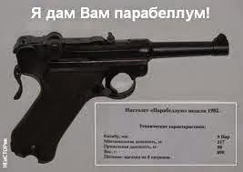 Яценюк выступает за внедрение в украинских судах института присяжных - Цензор.НЕТ 3138