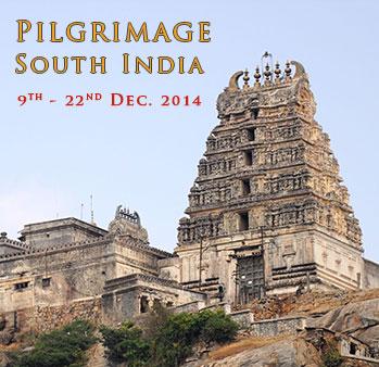Паломничество по Индии