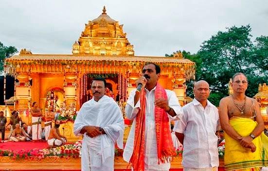 Tirupati Balaji Temples Photo