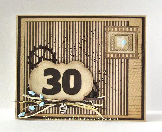 Картинки и открытки с днем рождения на