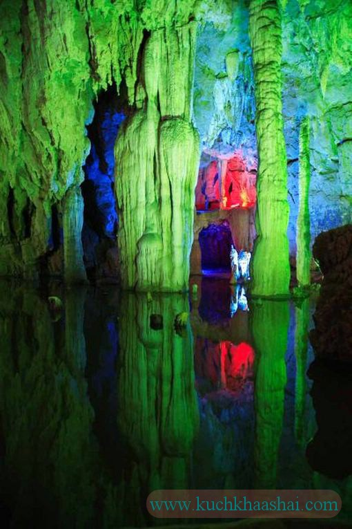 Colorful Caves In China