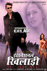 Khiladi (2013) [South Indian Movies in Hindi] ~ Bangla & Hindi