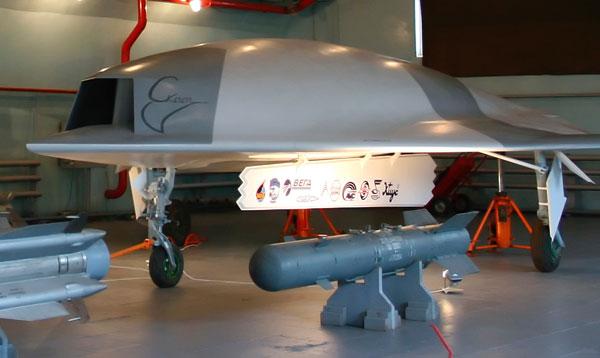 """Model UAV """"Skat"""".Source: Ria Novosti/Anton Denisov"""