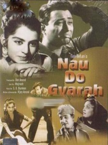Download Hindi Movie Nau Do Gyarah Old MP3 Songs