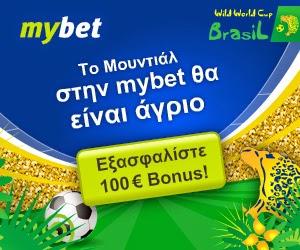 http://foxcasino.gr/visit/mybet-casino