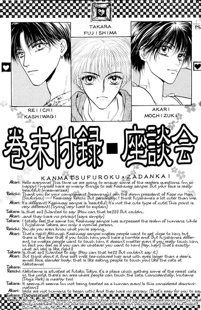Komatta Toki Ni Wa Hoshi Ni Kike! Vol.6 Ch.2 page 1 at www.Mangago.me