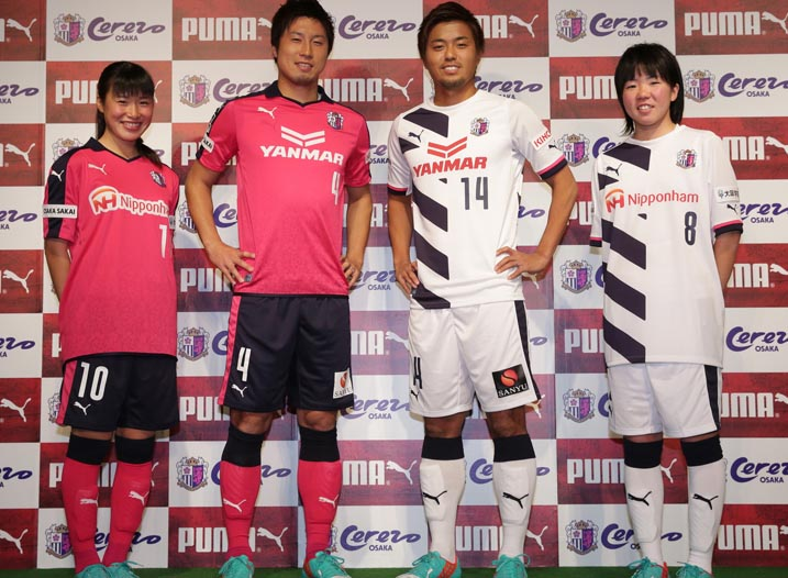 Cerezo-Osaka-2015-Kits-1.jpg