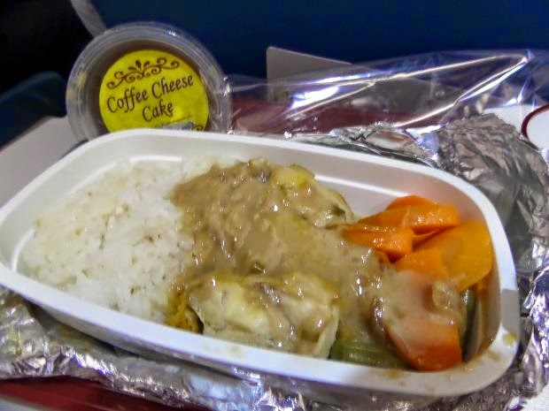 philippine airlines meal