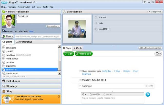 old version of skype full