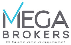 Συνεργαζόμαστε με την Mega Brokers