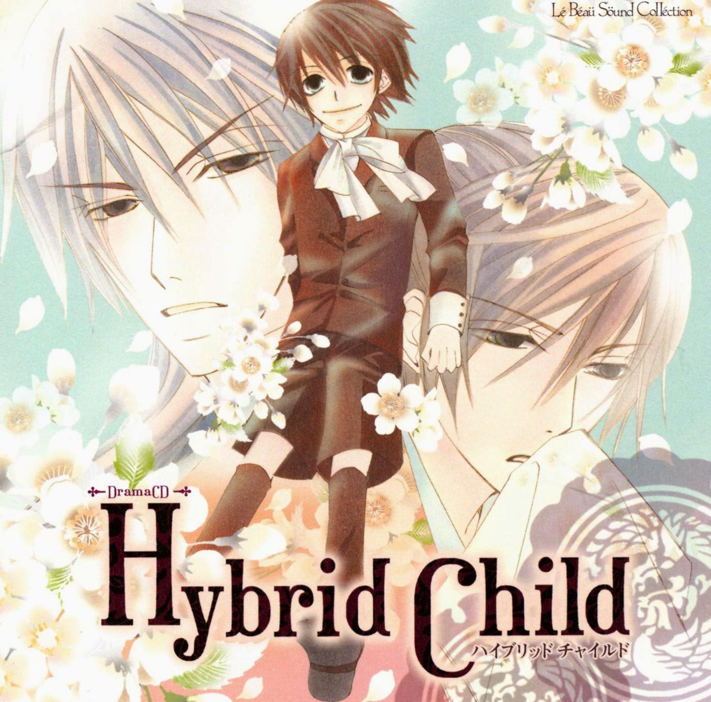 Hybrid Child ()