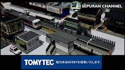 Koleksi TOMYTEC Diorama Building & Structure Collection N Scale - Klik Gambar