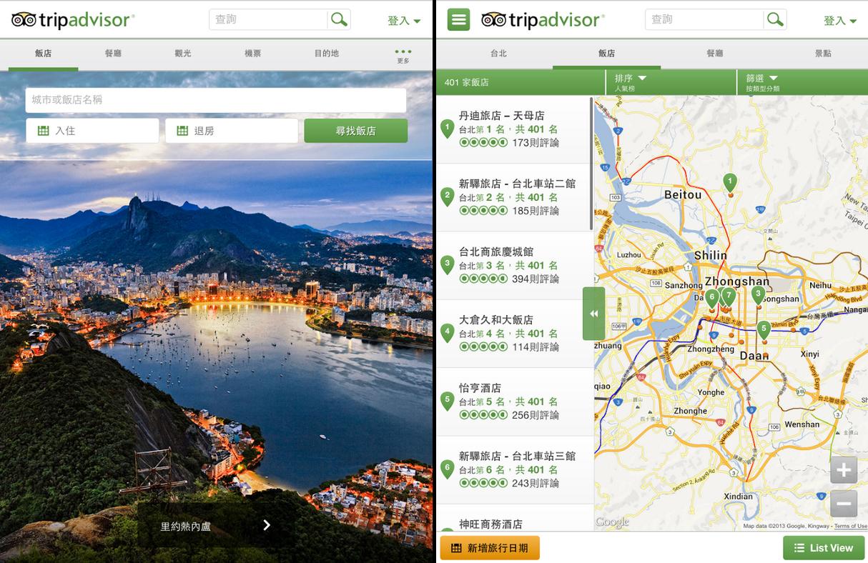 旅遊 APP 推薦 (台灣、日本、中國、韓國):TripAdvisor APK Download