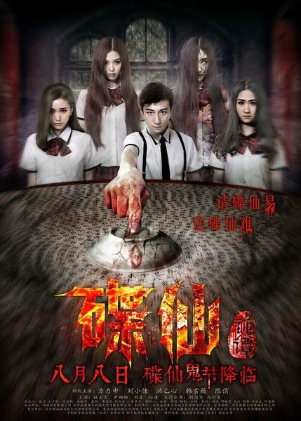 battle royale movie indowebster