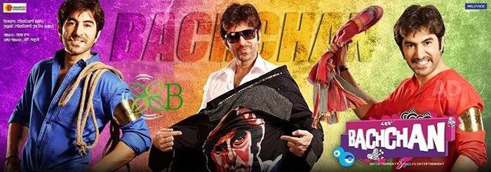 Bachchan, Dev, Mimi Chakraborty
