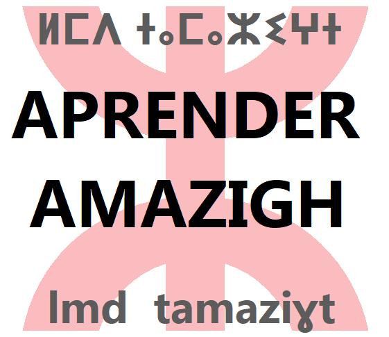 1º página para aprender amazigh en español
