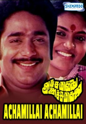 Achamillai Achamillai 1984 Tamil Movie Watch Online