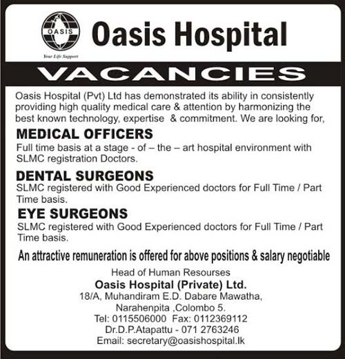 vacancies for medical officers  dental surgeons  eye