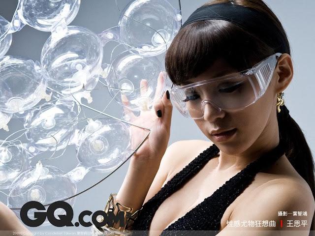 Wang Si Ping - Taiwan Model