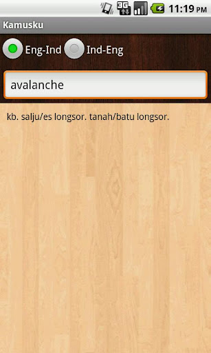 ... free good afrikaans to download in english by translating java free