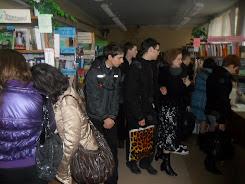 Цикл екскурсій до бібліотеки учнів Зош №54 та №55