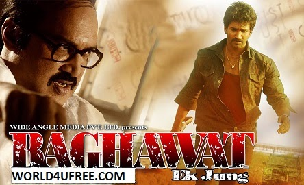 Baghawat Ek Jung 2014 Hindi Dubbed WEBRip 480p 350mb