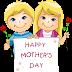 Koleksi Kata-Kata Selamat Hari Ibu