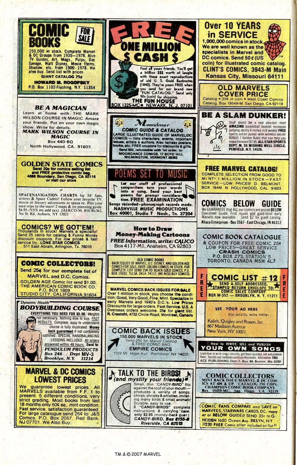 Captain America (1968) Issue #256 #171 - English 6