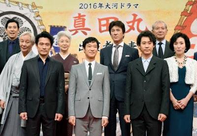 Sanadamaru cast of NHK Taiga drama.