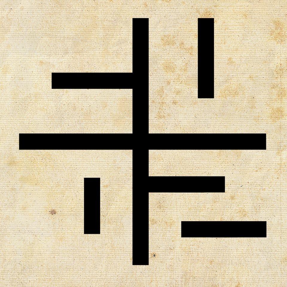CudzProductions FB logo
