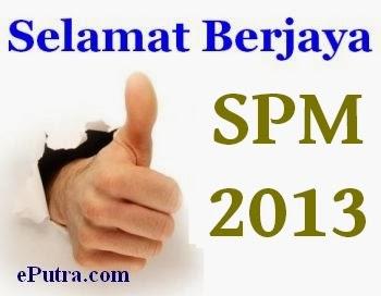 Peperiksaan SPM 2013
