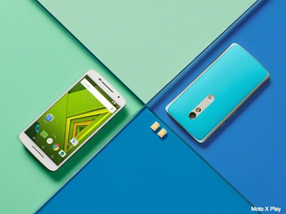Moto X Play tem uma bateria de 3.630 mAh que pode durar até 36 horas