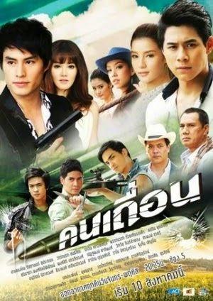 Ngoai Vong Phap Luat VTC9 2014 poster