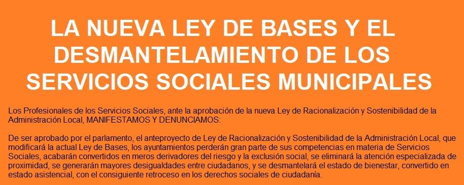 La nueva Ley de Bases y el desmantelamiento de los Servicios Sociales Municipales