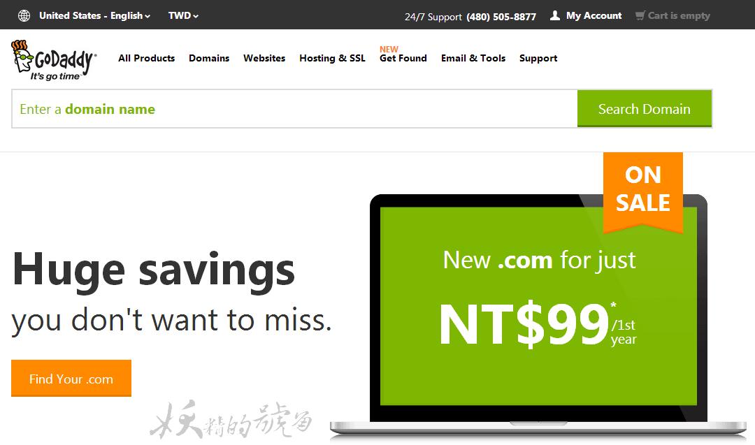 1 - [教學] 在 GoDaddy 上購買自己的網域!