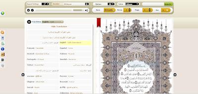 Software Belajar Al-Quran Lebih Mudah