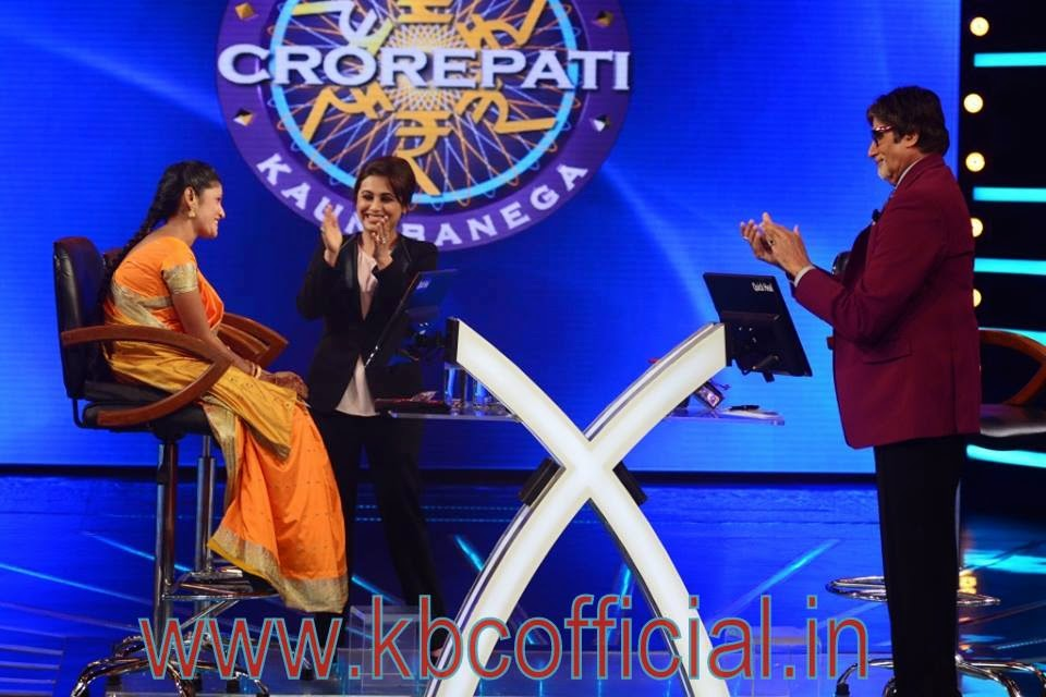 KBC-8 Questions of 4th Episode Dated 21st August 2014 - Playing with Rani Mukherjee and Fatima Khatoon