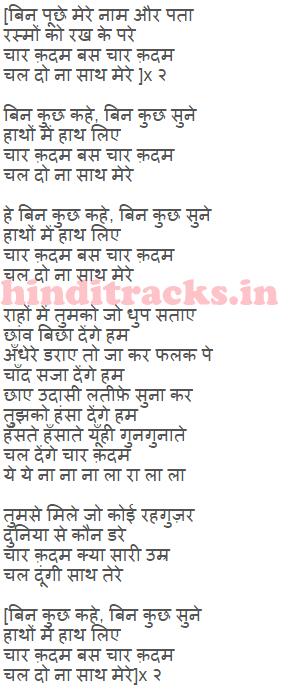 Bollywood Hindi Mp3 Songs 2018/2019 Download Free DesiNode
