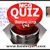 ધોરણ-૧૦ વિજ્ઞાન અને ટેક્નોલોજી (તમામ પાઠ) MCQ ક્વીઝ | શિક્ષણના પ્રેરણા પુષ્પો