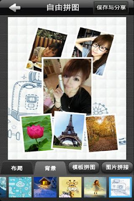 photowonder 1 1 7 apk aplikasi android edit foto download267
