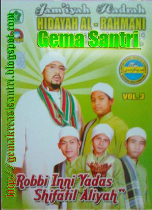 Al-Banjari-Gema Santri
