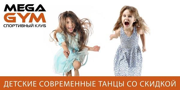 Детские танцы в Дарнице