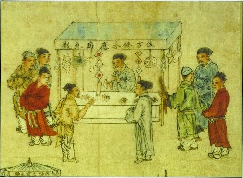 Pintura do século XIV (dinastia Yuan) representa um mercador vendendo ossos, plantas e pós como remédios