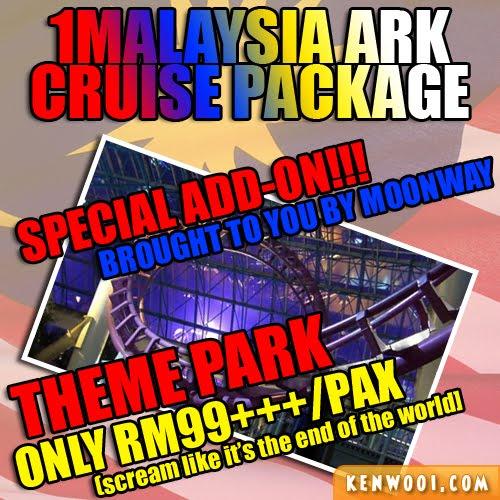 1malaysia ark theme park