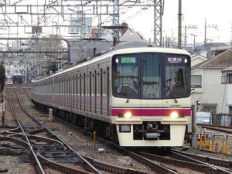 京王電鉄 区間急行 若葉台行き 8000系