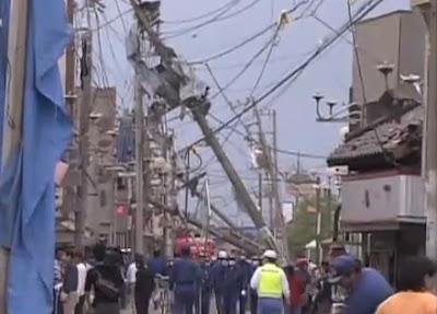 tornado in Tsukuba, city northeast of Tokyo