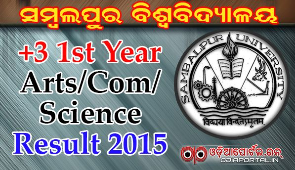 RESULT: Sambalpur University- +3 First Year University Examination Results - 2015 (Arts/Science/Commerce)