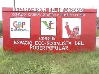 CDR-SUR:ESPACIO ECO-SOCIALISTA DEL PODER POPULAR