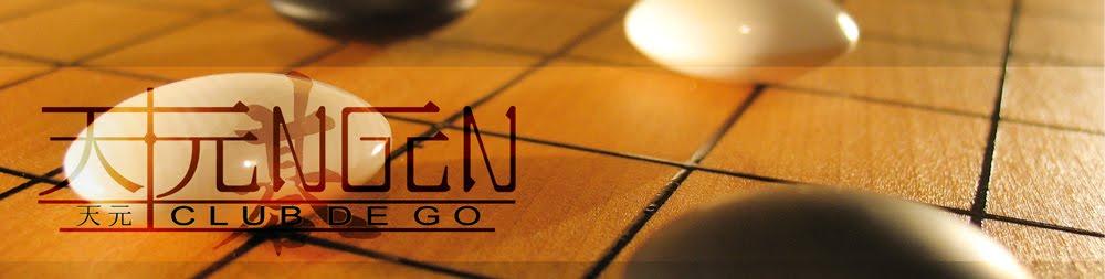 Club de Go Tengen